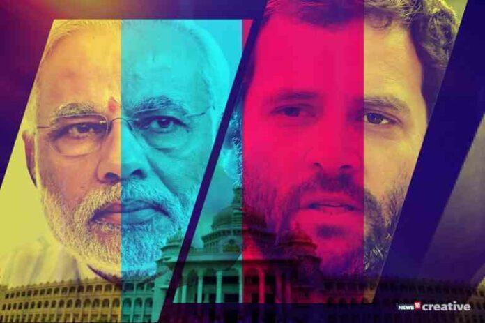 Modi vs Rahul Gandhi