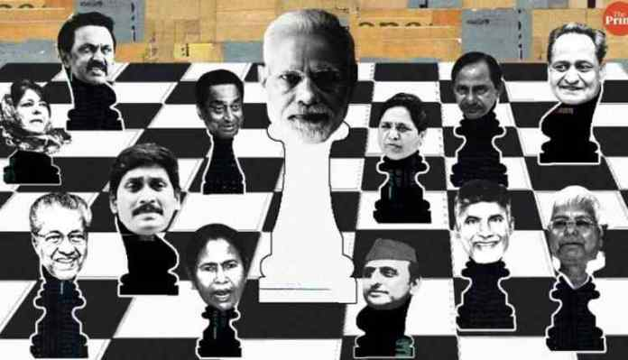Indian Politicians Collage