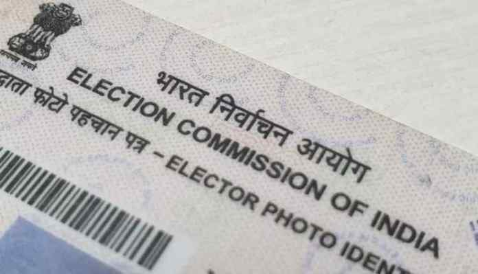 Voter ID card of India