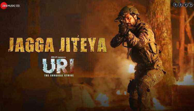 Jagga Jiteya