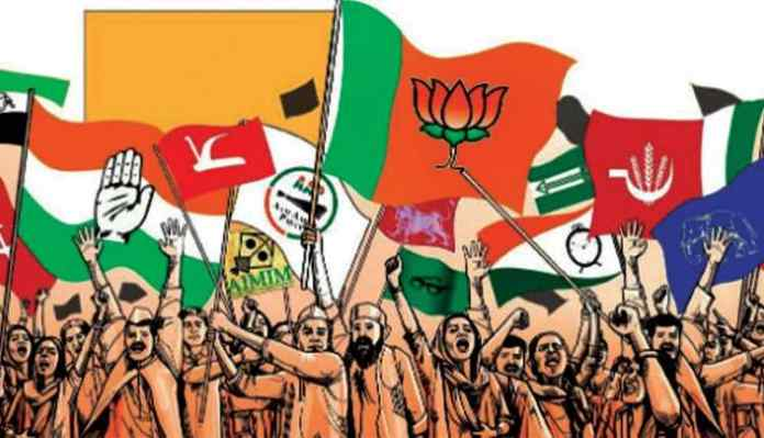 All India Political Parties