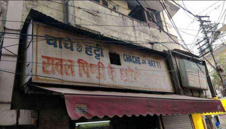 Chache Di Hatti, Kamla Market