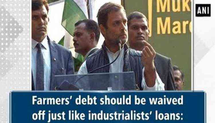 Debt Waiver, Rahul Gandhi, Congress