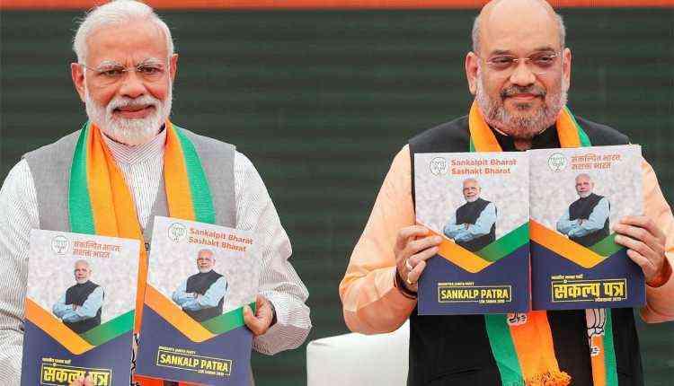Election Manifesto, Modi