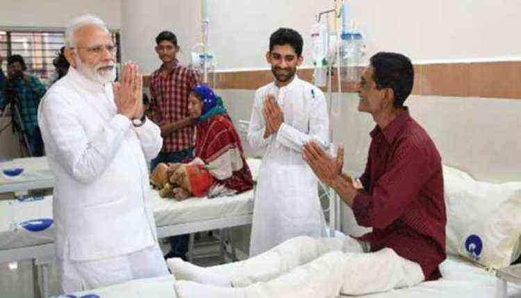 Healthcare, Modi, Namo Care
