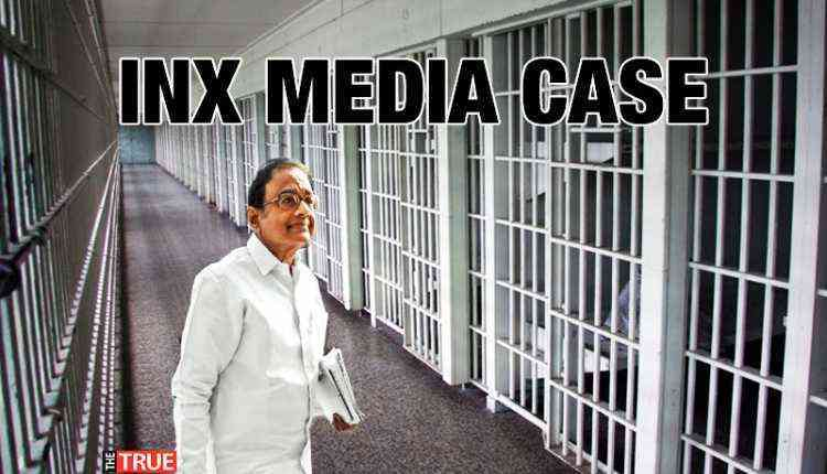 Chidambaram, Corruption, Congress