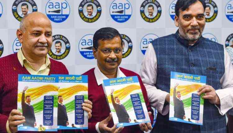 Education, Aap, Arvind Kejriwal