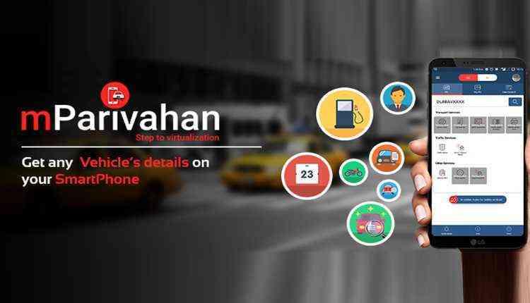 mParihavan app