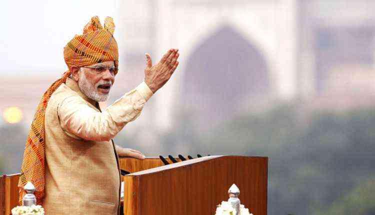 Modi, Start Up India