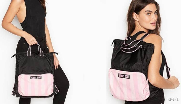 Signature Stripe Packable Backpack Victorias Secret