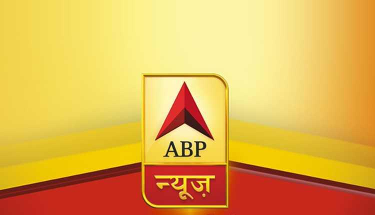 Abp News, Aap Ko Rakhe Aage