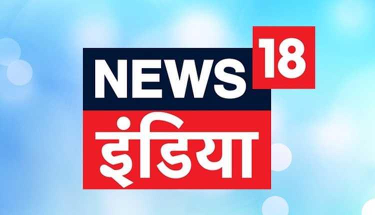 News 18 India