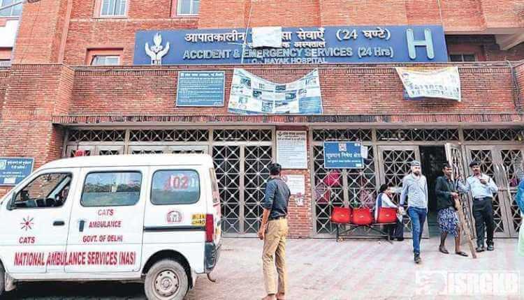 Lok Nayak Jai Prakash Hospital