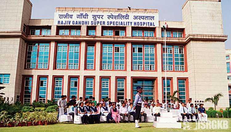 Rajiv Gandhi Super Speciality Hospital
