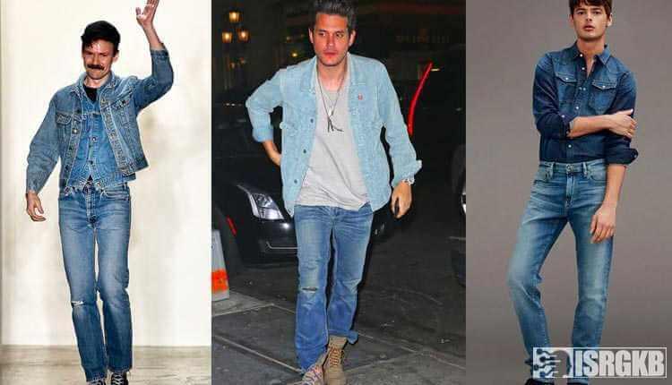 Basic T Shirt, Denim Shirt And Jeans