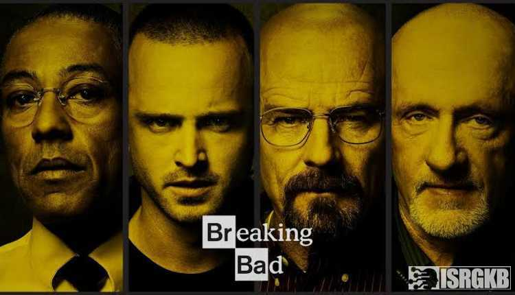 Breaking Bad, 2008