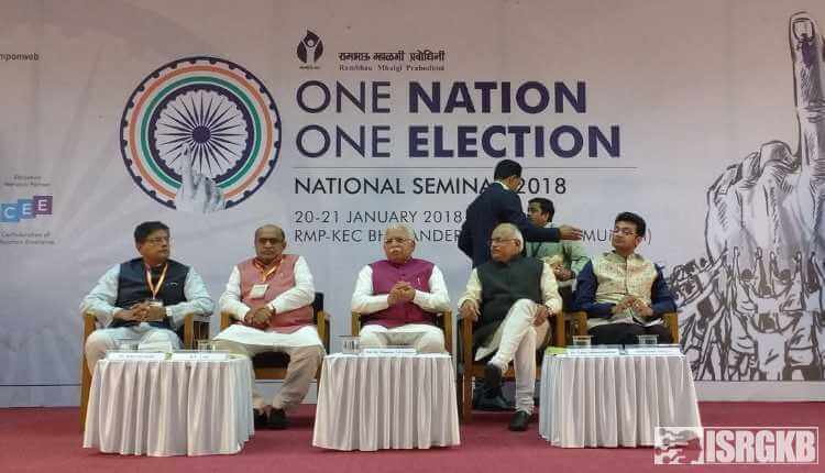 Election Process, One Election, Modi, Gujarat, Narendra Modi, Cm