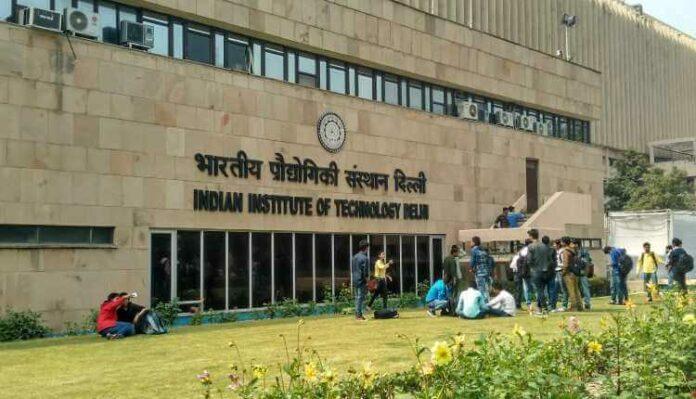Iit Delhi, Iits In India, B.tech College, University