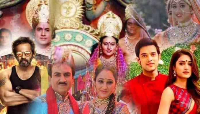 Tv Shows And Daily Soaps Of Indian Television Of 2020