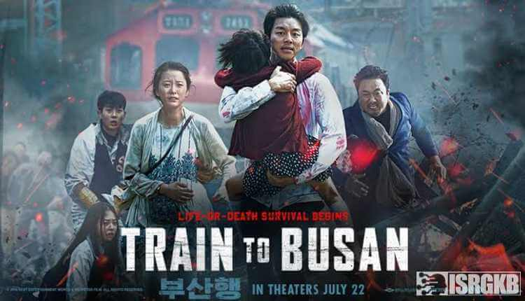 Train To Busan, 2016