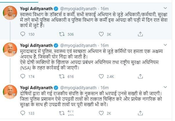 Yogi Adityanath Tweets