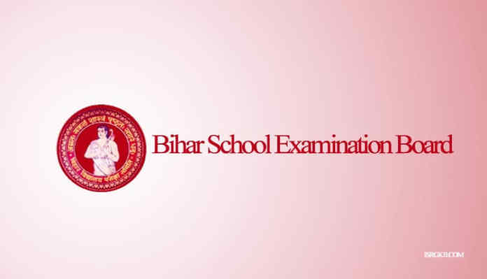 bseb,Bihar School Examination Board