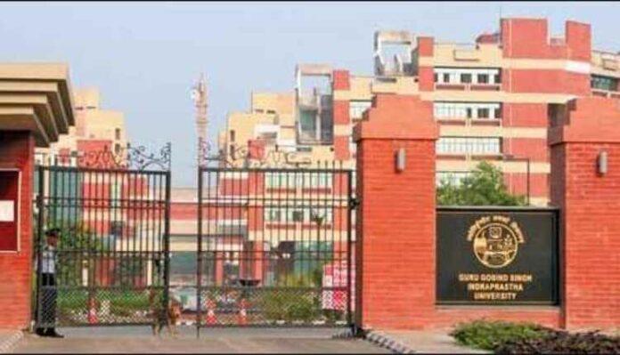 Ipu, Ggsipu, Ipu University