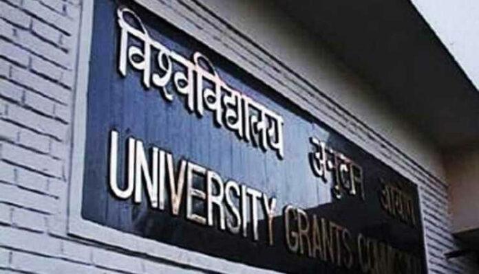 Ugc, University Grants Commission, Colleges