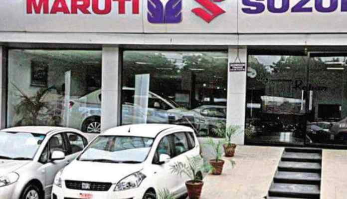 Maruti Suzuki, Cars, Service Center, Repair Shop, Showroom