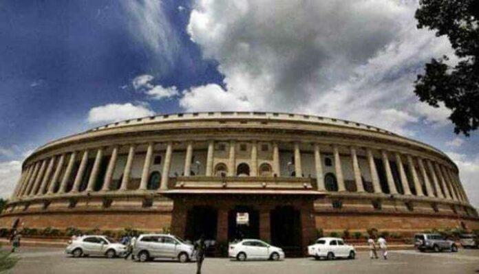 Parliament Of India, Lok Sabha, Rajya Sabha