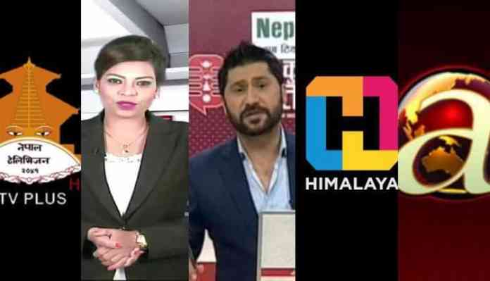 10 Popular News Agencies And News Channel Of Nepal