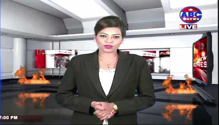 Abc News, Nepal