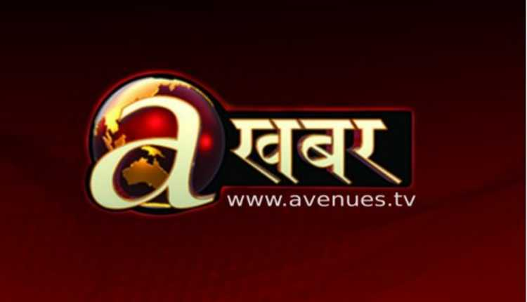 Avenues Television, Nepal