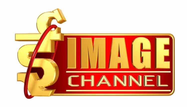 Image Channel, Nepal