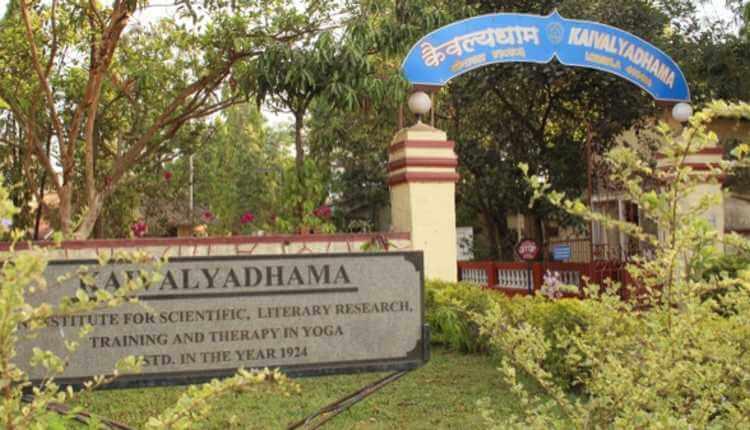 Kaivalyadhama Yoga Ashram, Lonavala, Maharashtra