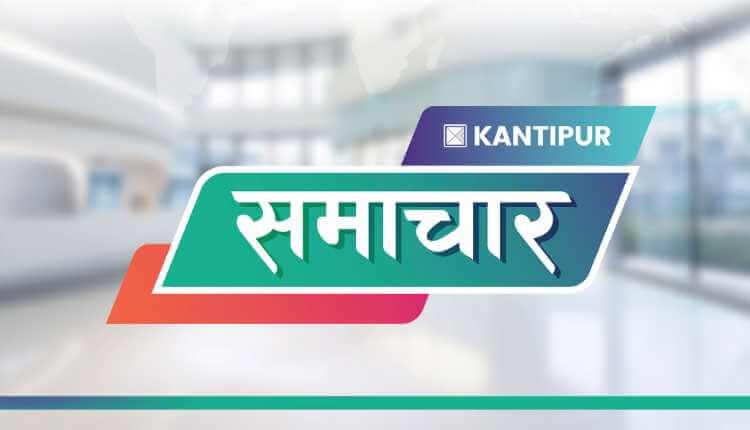 Kantipur Television, Nepal