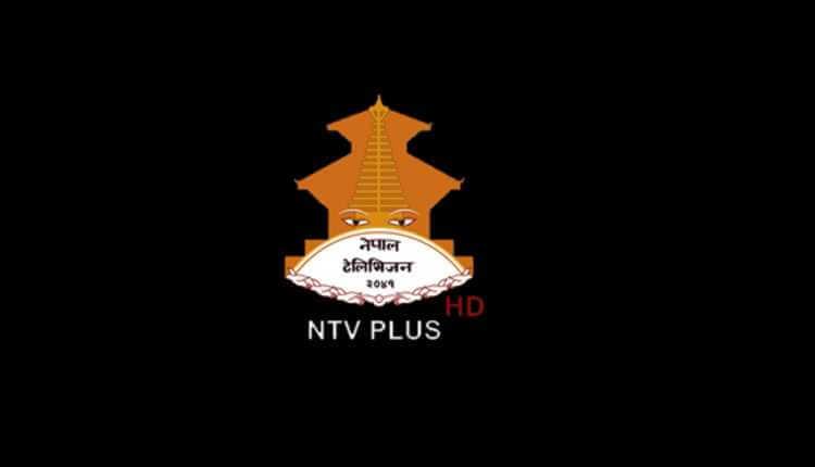 Ntv News, Nepal