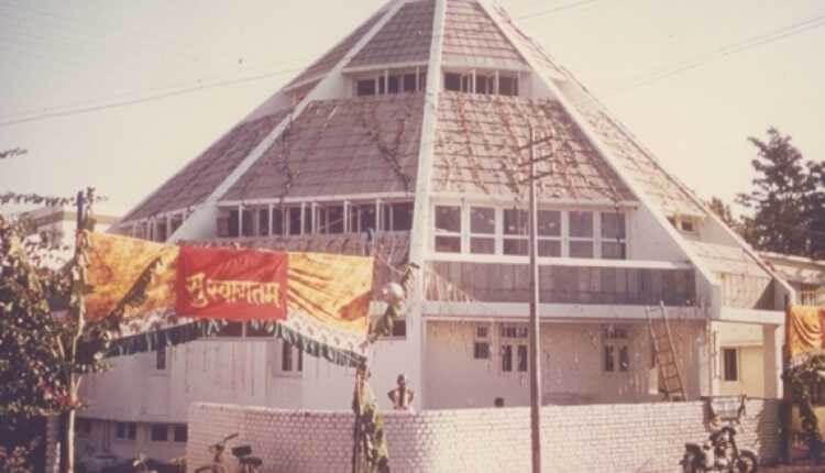 Ramamani Iyengar Memorial Yoga Institute, Shivaji Nagar, Pune
