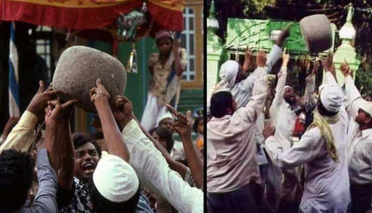 The Levitating Stone Of Shivapur, Maharashtra