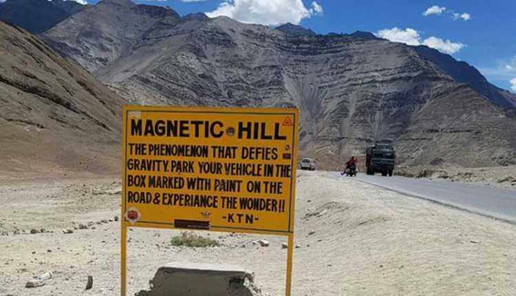 The Magnetized Hill Of Leh, Ladakh