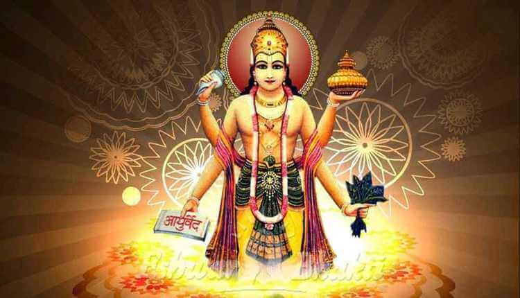 Yajna Lord Vishnu