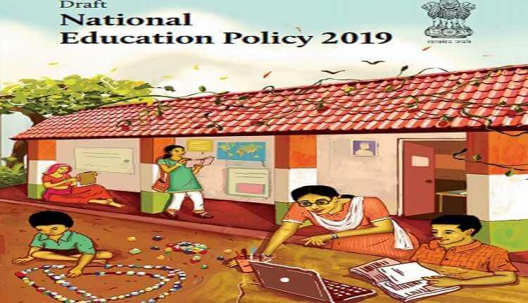 Draft, National Education Policy 2019