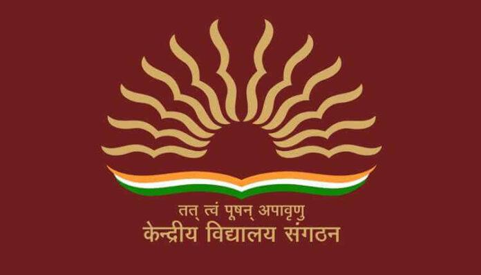 Kendriya Vidyalaya Sangathan, Kvs, Logo