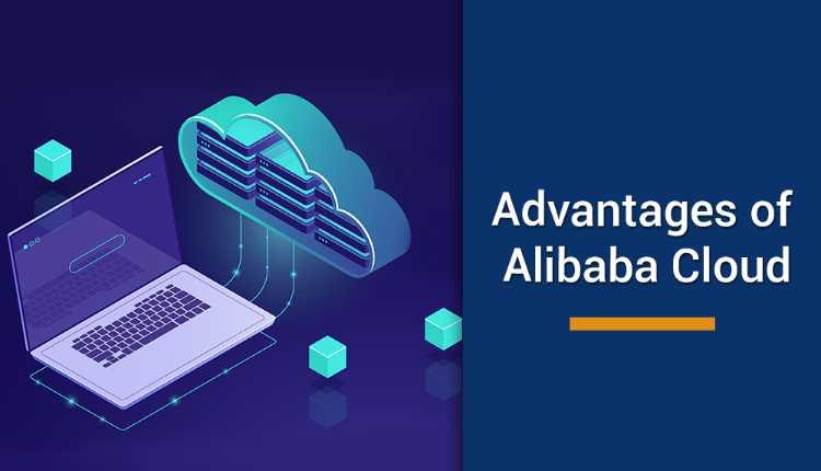 Alibaba Cloud Pros