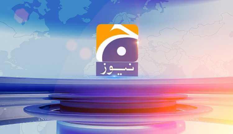 Geo News, Pakistan