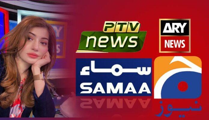 Popular Top 10 Best Pakistani News Channels