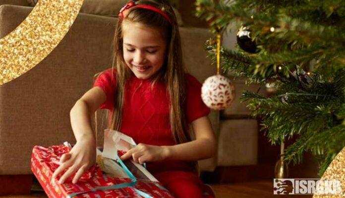 Gift, Happy Girl, Christmas Gift, Surprise Gift