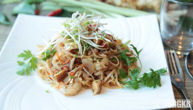 Chicken Rice Noodles