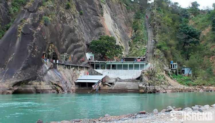 Mukteshwar Dham Temple
