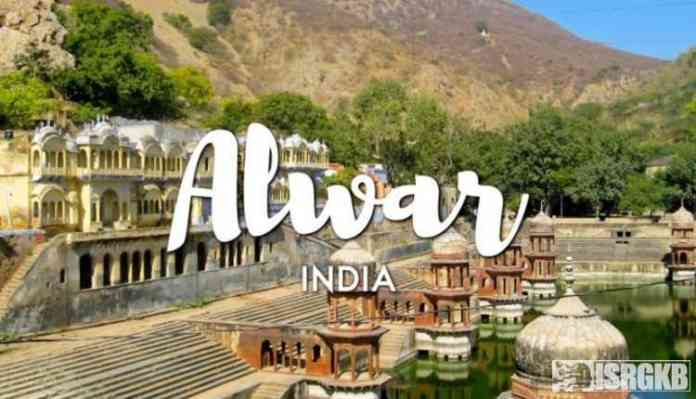 Places In Alwar To Visit